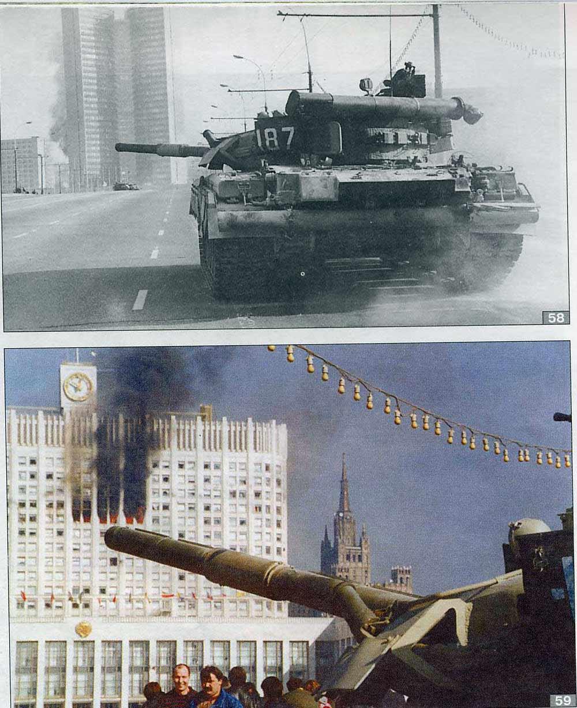 4 октября 1993 года дом советов рсфср, дом верховного совета россии, белый дом был взят штурмом войсками